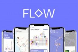 FLOW_thumbnail3