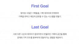 F_07.firstlast_goal